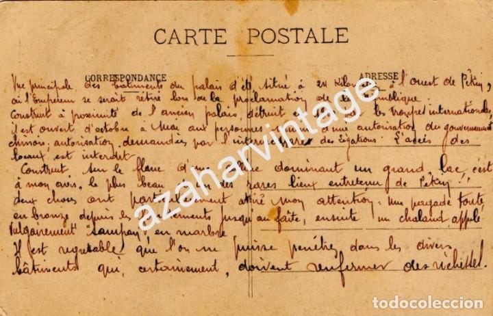 Postales: CHINA, PEKIN, PALAIS D'ETE, CIRCULADA - Foto 2 - 107890139