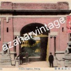 Postales: CHINA, PEKING, FRENCH LEGATION, CIRCULADA. Lote 107890203