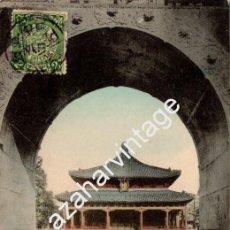 Postales: CHINA, PEKING, HALLO OF CLASSICS NEAR CONFUCIUS TEMPLE, CIRCULADA. Lote 107890987