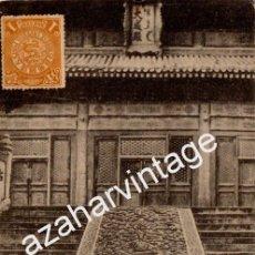 Postales: CHINA, PEKIN, ESCALIER, TEMPLE DE CONFUCIUS. Lote 107891167