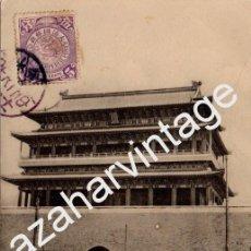 Postales: CHINA, PEKIN, CHIENMEN, CIRCULADA. Lote 107891347
