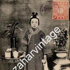 Postales: CHINA, A JEUNE CHINOISE, CIRCULADA. Lote 107891419