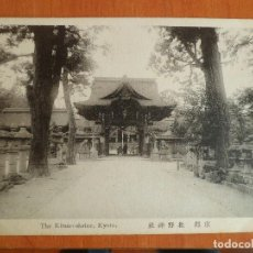 Postales: POSTAL / JAPON,THE KITANO-SHRINE,KYOTO. Lote 109002551