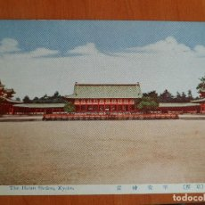 Postales: POSTAL / JAPON,THE HEIAN SHRINE,KYOTO. Lote 109002619