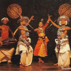 Postales: SRI LANKA - TRADITIONAL DANCERS (KANDY). Lote 109255987