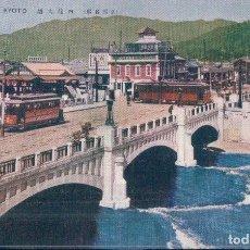 Postales: POSTAL JAPON - SHIJO - OHASH - KYOTO - MADE IN JAPAN. Lote 109439079