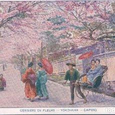 Postales: POSTAL JAPON - CERISIERS EN FLEURS - YOKOHAMA. Lote 109441011