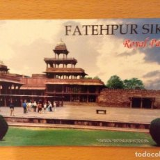 Postales: FATEHPUR SIKRI. ROYAL PALACE. INDIA (CONTIENE 8 POSTALES). Lote 109698099