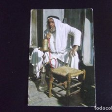 Postales: ASIA-V45-ISRAEL-CIRCULADA. Lote 110752651