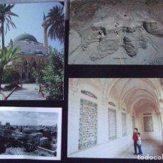 Postales: ASIA-V45-ISRAEL-NO ESCRITAS. Lote 110752907