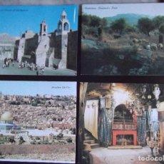 Postales: ASIA-V45-ISRAEL-NO ESCRITAS. Lote 110769519