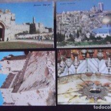 Postales: ASIA-V45-ISRAEL-NO ESCRITAS. Lote 110769679