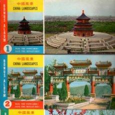 Postales: LOTE DE TRES ÁLBUMES DE POSTALES DE CHINA. 30 POSTALES EN TOTAL AÑOS 1970. Lote 112992343