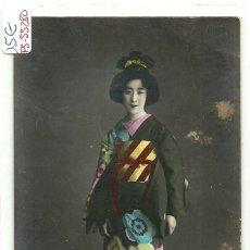 Postales: (PS-55280)POSTAL FOTOGRAFICA DE JAPON-GEISHA. Lote 114245391