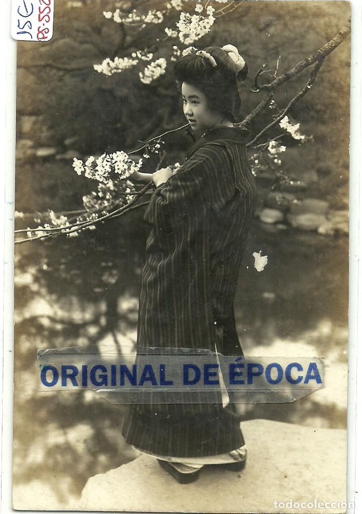 (PS-55281)POSTAL FOTOGRAFICA DE JAPON-GEISHA (Postales - Postales Extranjero - Asia)