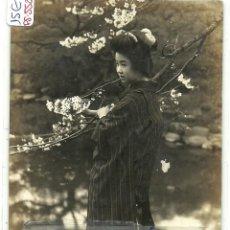 Postales: (PS-55281)POSTAL FOTOGRAFICA DE JAPON-GEISHA. Lote 114245451