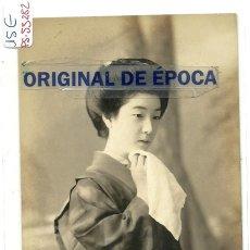 Postales: (PS-55282)POSTAL FOTOGRAFICA DE JAPON-GEISHA. Lote 114245535