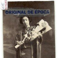 Postales: (PS-55283)POSTAL FOTOGRAFICA DE JAPON-GEISHA. Lote 114245599