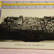 Postales: POSTAL DE ISRAEL. MAQUETA BELÉN PANORAMA DE JERUSALEN. AÑOS 30 50. HAUSER MENET. 1061. Lote 114836111