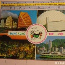 Postales: POSTAL DE HONG KONG. JUNCO CHINO, PLANETARIO, FERRY. 1063. Lote 114836291