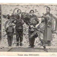 Postales: TARJETA POSTAL TROUPE CHINA HUN-GUNO. TIP. EXCELSIOR. Lote 114867730