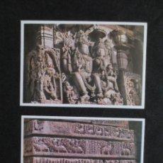Postales: LOTE DE 2 POSTALES DE HALEBID EN LA INDIA. TEMPLO DE HOYSALESVARA. Lote 115070271