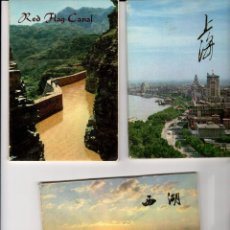 Postales: LOTE DE 70 POSTALES EN COLOR DE CHINA EN SEIS CARPETILLAS. 1971-1972.. Lote 116074207