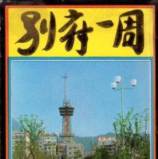 Postales: LOTE DE 33 POSTALES DE BEPPU - JAPÓN. Lote 118435659