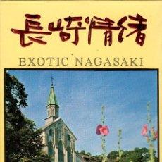 Postales: LOTE DE POSTALES DE NAGASAKI - JAPÓN. Lote 118436791