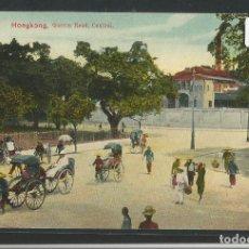 Postales: CHINA - HONG KONG - QUEENS ROAD CENTRAL - P25982. Lote 119216291