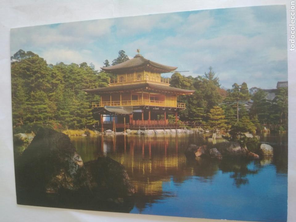 ANTIGUA FOTO POSTAL JAPON KINKAKUJI PABELLON DORADO ,KIOTO,3538 (Postales - Postales Extranjero - Asia)