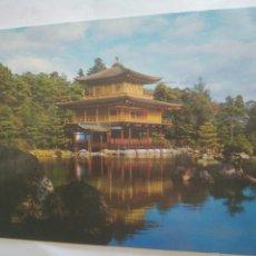 Postales: ANTIGUA FOTO POSTAL JAPON KINKAKUJI PABELLON DORADO ,KIOTO,3538. Lote 119259680