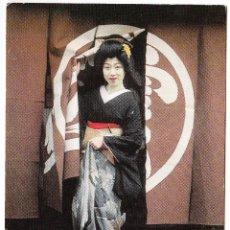 Postales: JAPON - GEISHA - KIMONO. Lote 120802899