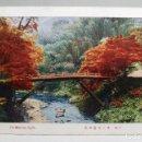 Postales: ANTIGUA POSTAL JAPONESA - THE MAKINOO, TOKYO (SIN USAR). Lote 121464303
