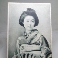 Postales: ANTIGUA POSTAL JAPONESA (SIN USAR). Lote 121647787