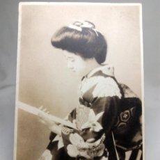 Postales: ANTIGUA POSTAL JAPONESA (SIN USAR). Lote 121647847
