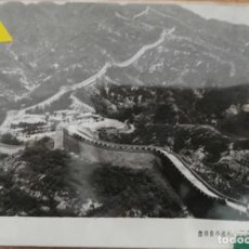 Postales: MURALLA CHINA. Lote 122232207