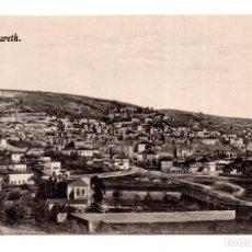 Postales: NAZARETH (ISRAEL). VISTA PARCIAL. Lote 123364279