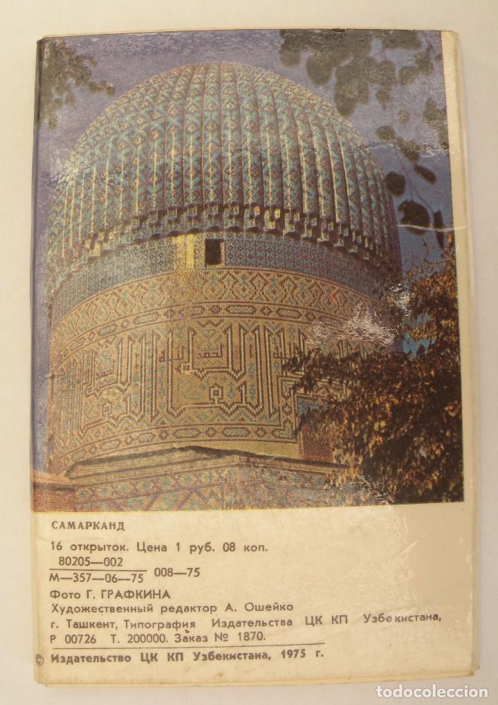 Postales: Juego de postales dedicados a Samarcanda - Foto 2 - 123570579