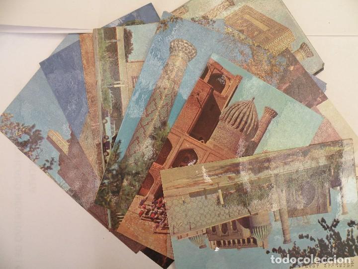Postales: Juego de postales dedicados a Samarcanda - Foto 3 - 123570579