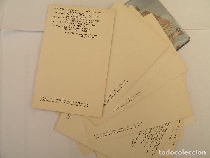 Postales: Juego de postales dedicados a Samarcanda - Foto 4 - 123570579