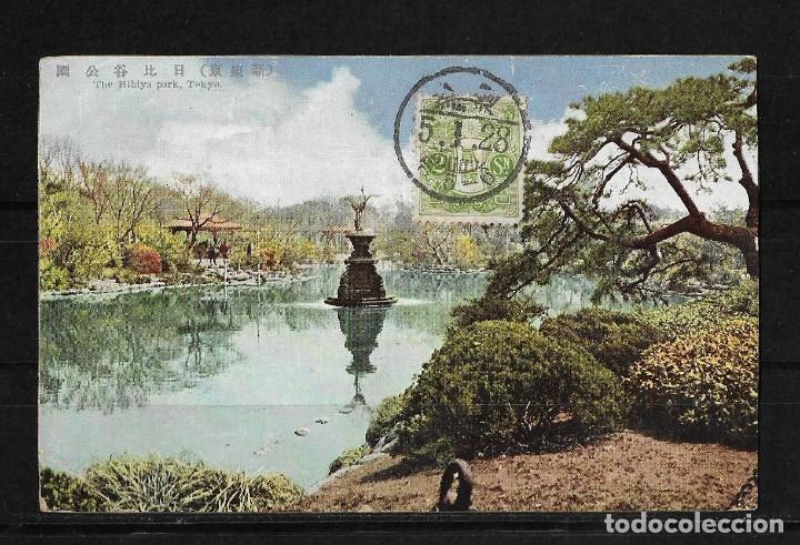 POSTAL DE JAPON AÑO 1928 DE PRECIOSOS JARDINES (Postales - Postales Extranjero - Asia)