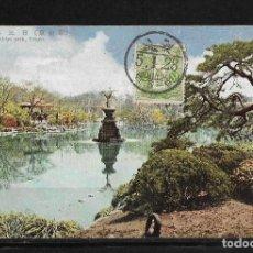 Postales: POSTAL DE JAPON AÑO 1928 DE PRECIOSOS JARDINES . Lote 124658623