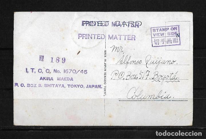 Postales: Postal de japon año 1928 de preciosos jardines - Foto 2 - 124658623
