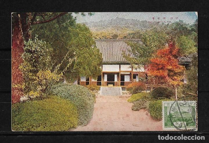POSTAL DE JAPON 1927 DE KOUSHOU-JI DIRIGIDA A COLOMBIA BOGOTA (Postales - Postales Extranjero - Asia)