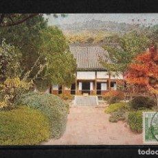 Postales: POSTAL DE JAPON 1927 DE KOUSHOU-JI DIRIGIDA A COLOMBIA BOGOTA. Lote 124663819