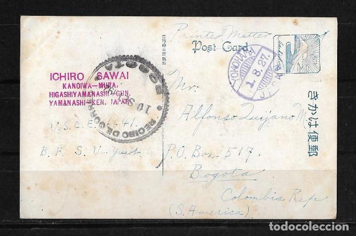 Postales: Postal de japon 1927 de Koushou-Ji dirigida a Colombia Bogota - Foto 2 - 124663819