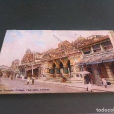 Postales: POSTAL (HINDU TEMPLE, PETTAH, COLOMBO, CEYLON) ED, PLATE, LTD, CEYLON. 14 X 9CM. Lote 195257468