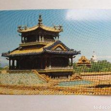 Postales: POSTAL - YU HUA GE OR THE RAIN FLOWER PAVILION. Lote 126361987
