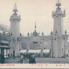 Postales: JAPAN TOKYO TOKYO-TAISHO EXHIBITION FRONT GATE - POSTAL JAPON. Lote 130115287